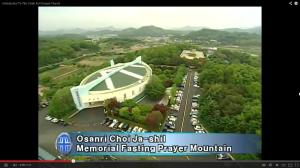 Noah's Ark Main Sanctuary  in Osanri, Korea.  Near the DMZ.